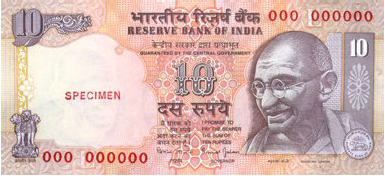Indian 10 Rupee note featuring one of the capitals of A?oka's pillars at the bottom left.
