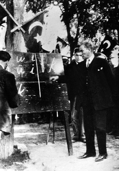 Mustafa Kemal Atatürk introducing the new Turkish alphabet to the people of Kayseri. September 20, 1928