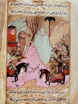 Miniature depicting Aisha (in the howdah) at the Battle of the Camel.