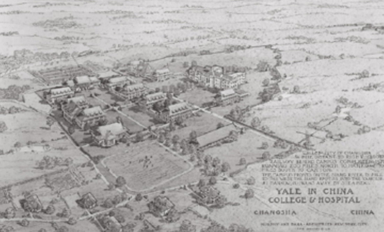 A Map of the Yale University compound in Changsha (Yale University.)