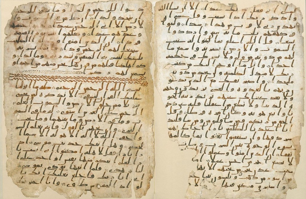 Birmingham Qur'an Manuscript