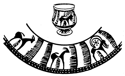 "Figure 3. Single animal composition on a Hissar I C vessel, After Phillis Ackerman, ""Symbol and Myth in Prehistoric Ceramic Ornament,"" in Arthur Upham Pope, A Survey of Persian Art, XIV, Oxford 1967. P. 2919, Fig. 997."
