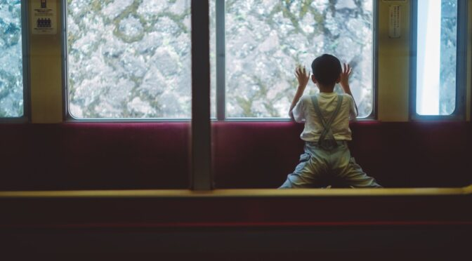 "Richard Wilbur's ""Boy at the Window"""