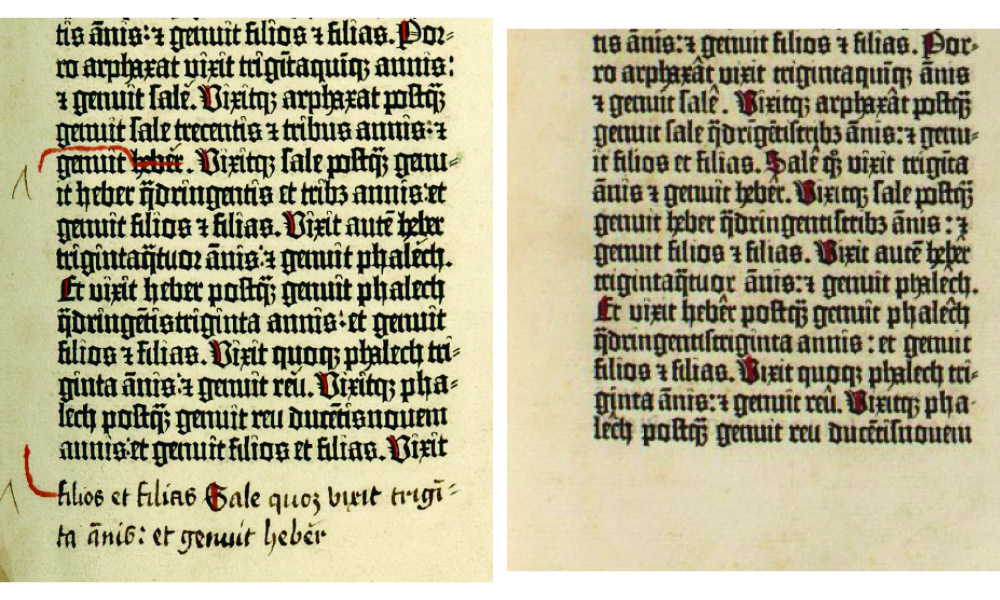Harry Ransom Center copy (left) and (c) British Library Board [C.9.d.3., f. 9r] (right)