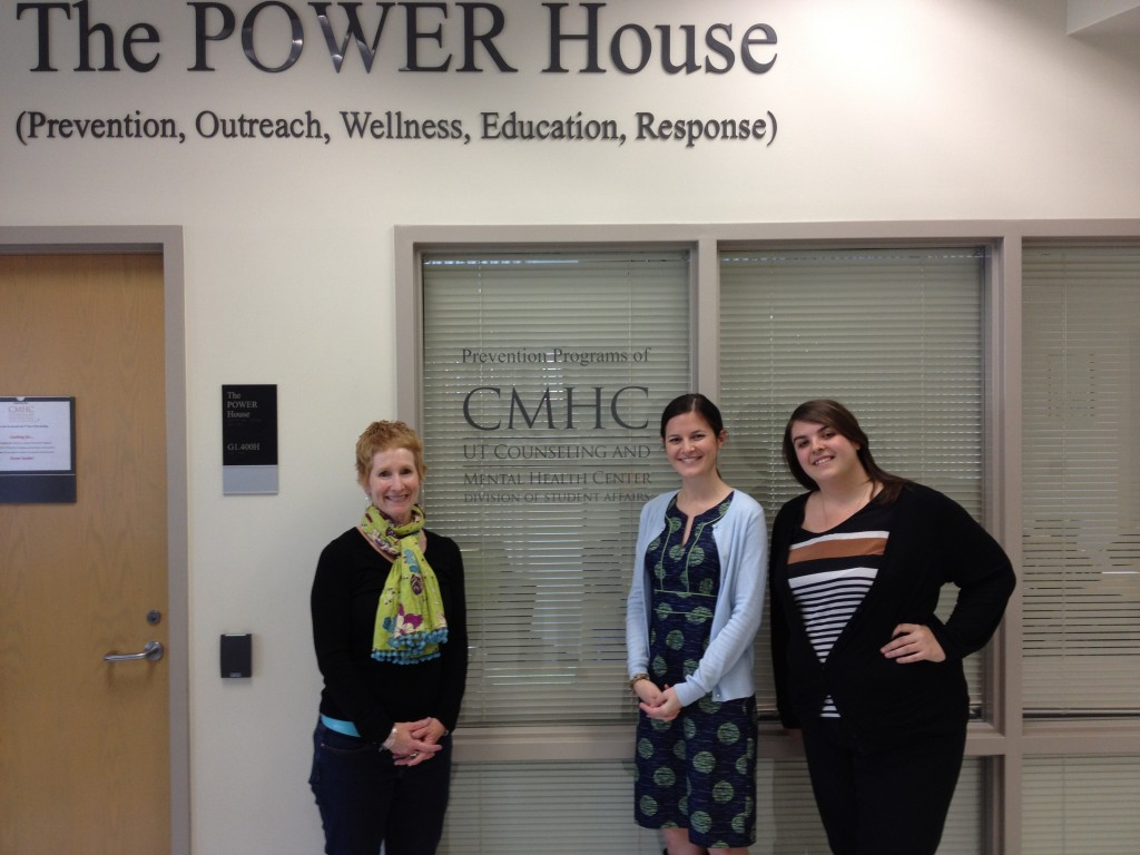 "Photo outside of signage for CMHC ""The Power House"""