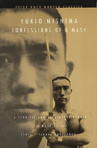 Image of book cover: Confessions of a mask