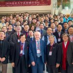 Photo of Speakers for the 2018 International Conference on Future Urban Development: Sustainable City-Region Governance.