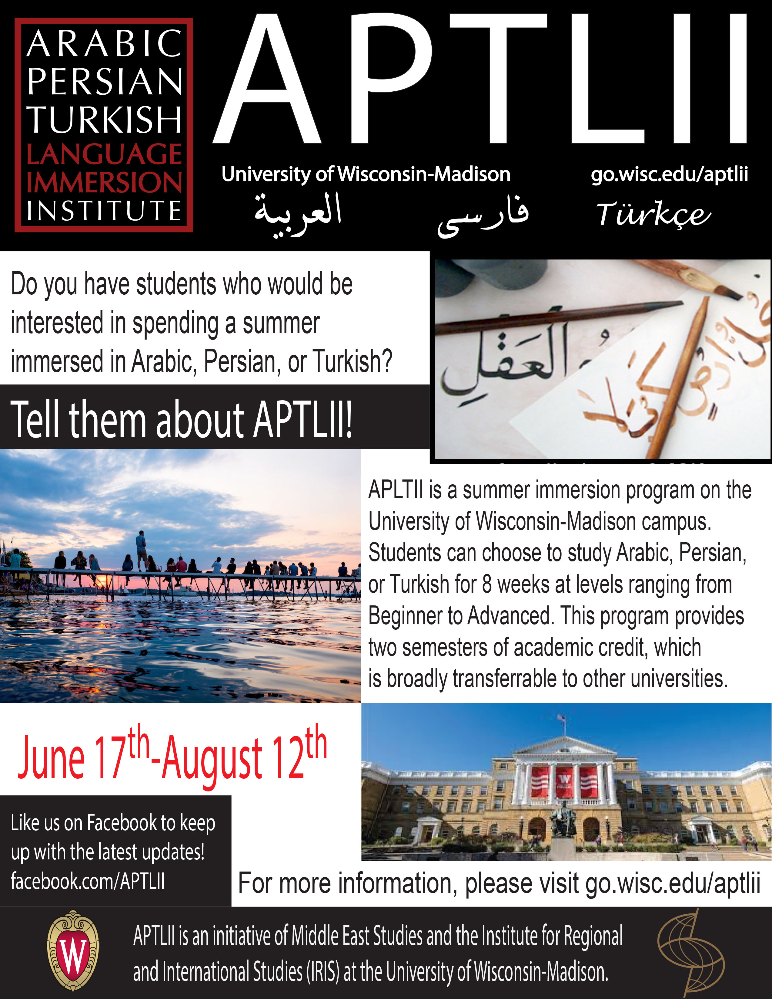 APTLII Email Flyer