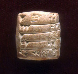 (Fig. 4) Economic cuneiform tablet (Courtesy Texas Memorial Museum, The University of Texas at Austin)