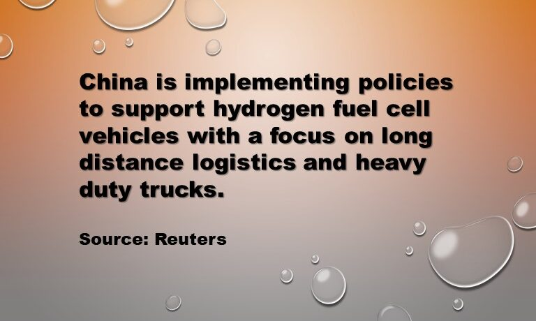 China Policy