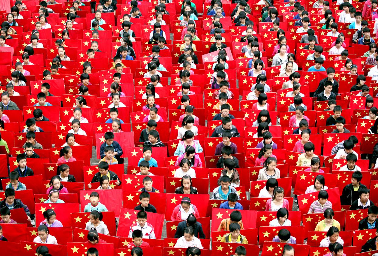 China Crowd