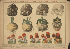 How the Devil grew his garden. A poster showing the Kaiser and his sons growing out of various vegetables.