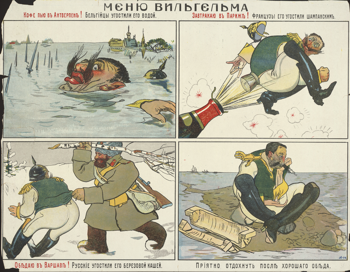 Wilhelm's Menu. A four-panel cartoon depicting the Kaiser being defeated at breakfast, lunch, and dinner before being forced to sit in defeat.