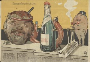 European Cuisine is the first poster in the series that details the start of the war between the German and Austrian sausages and the Russian porridge and the concerns of the other foods (countries).