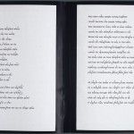"Miller Williams's reading copy of his poem ""Of History and Hope,"" read at the second inauguration of President Bill Clinton on January 20, 1997."