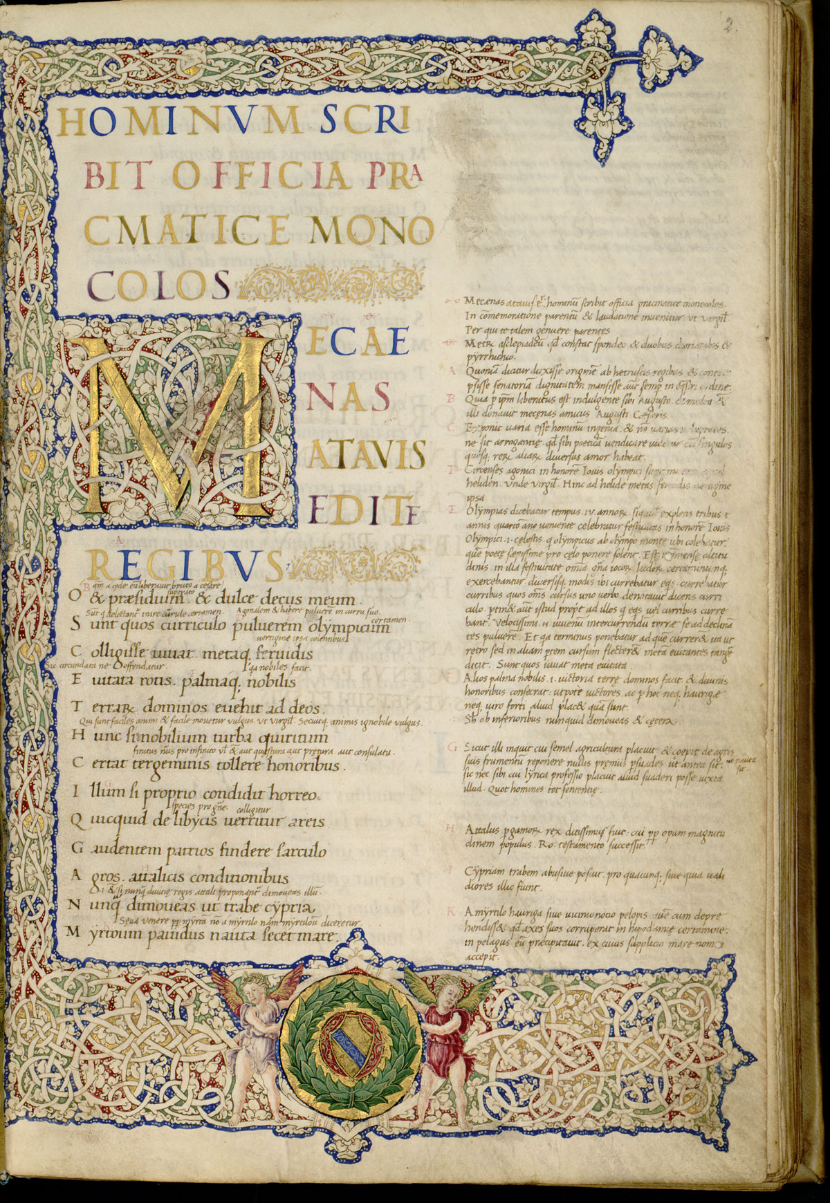 Horace, Opera cum commentario Acronis, Italian, 15th century Latin humanist script, illuminated manuscript on parchment