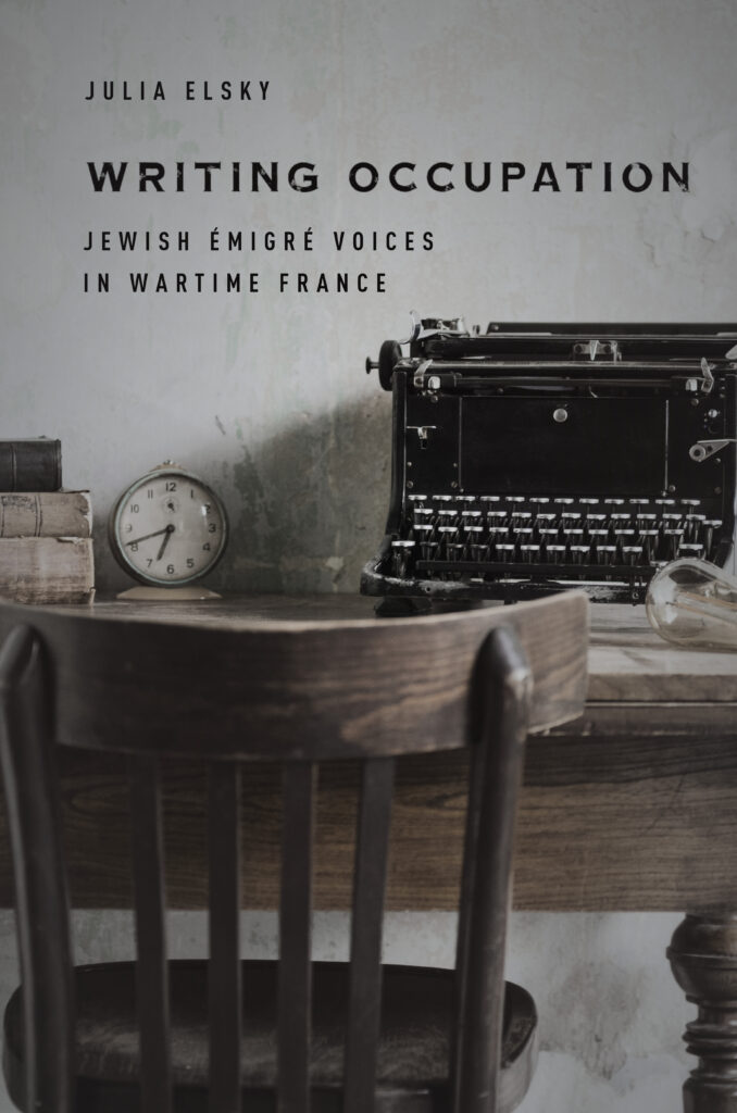 Julia Elsky is Assistant Professor of French at Loyola University Chicago and author of the new book, Writing Occupation: Jewish Émigré Voices in Wartime France (Stanford University Press, 2020), and includes research on author Jean Malaquais conducted at the Harry Ransom Center.