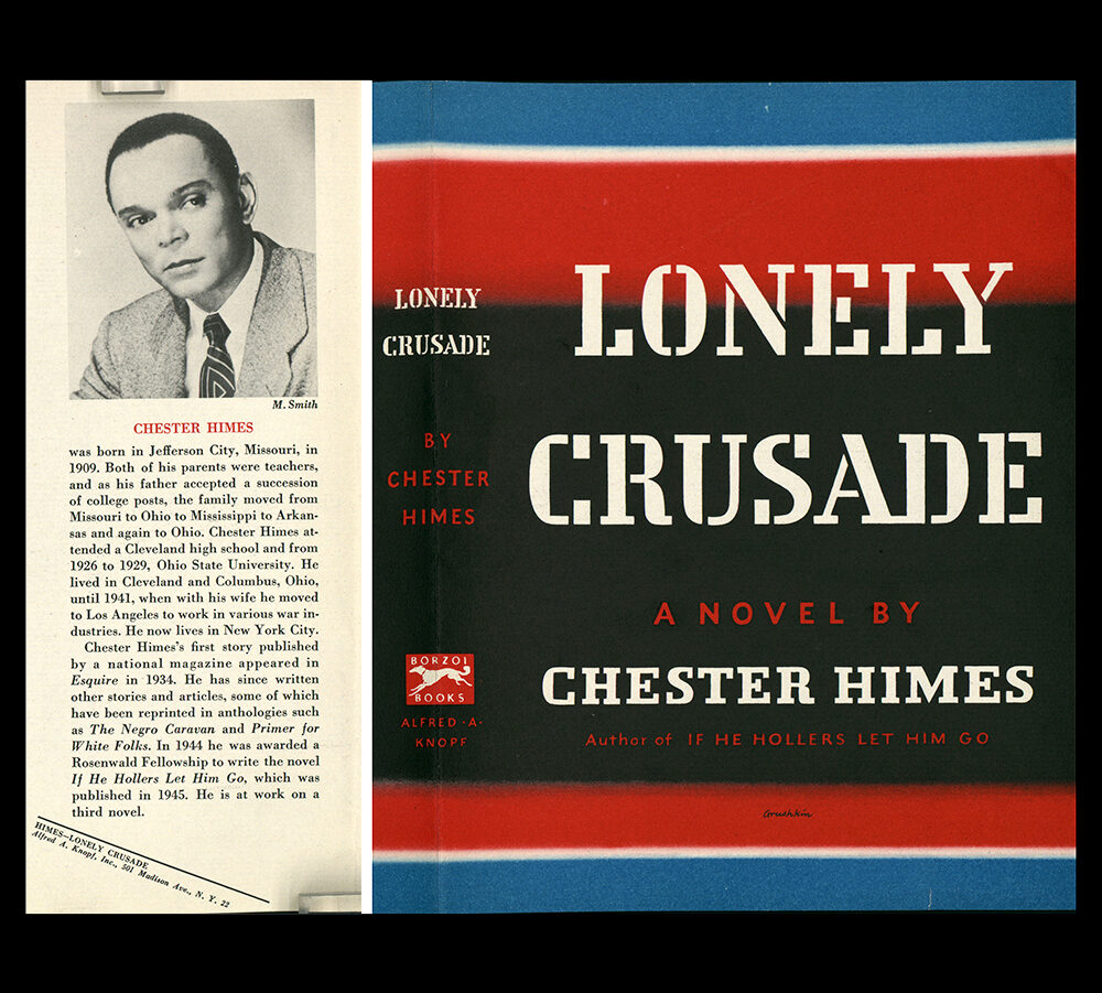 Knopf archive reveals details about Lonely Crusade author Chester Himes