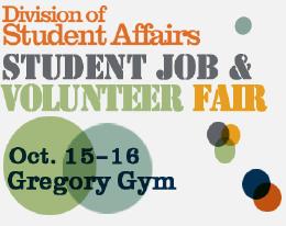 Division Job Fair fall 2014