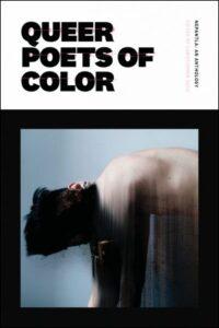 Image of book cover: Nepantla